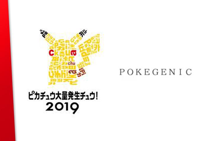 """Trademark """"Pokegenic"""" será usada no evento japonês Pikachu Outbreakchu"""