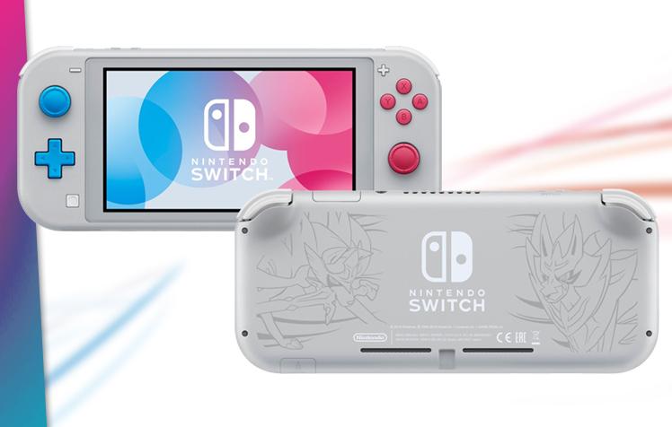 Nintendo anuncia Switch Lite Zacian & Zamazenta Edition